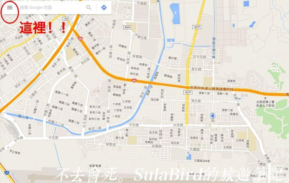 2分鐘學會用google map我的地圖(My Maps)安排自由行旅遊、行程路線規劃(map.google.com)1_