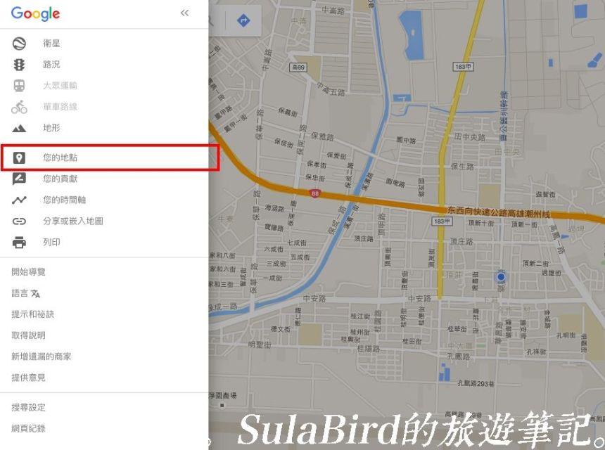 2分鐘學會用google map我的地圖(My Maps)安排自由行旅遊、行程路線規劃(map.google.com)2_